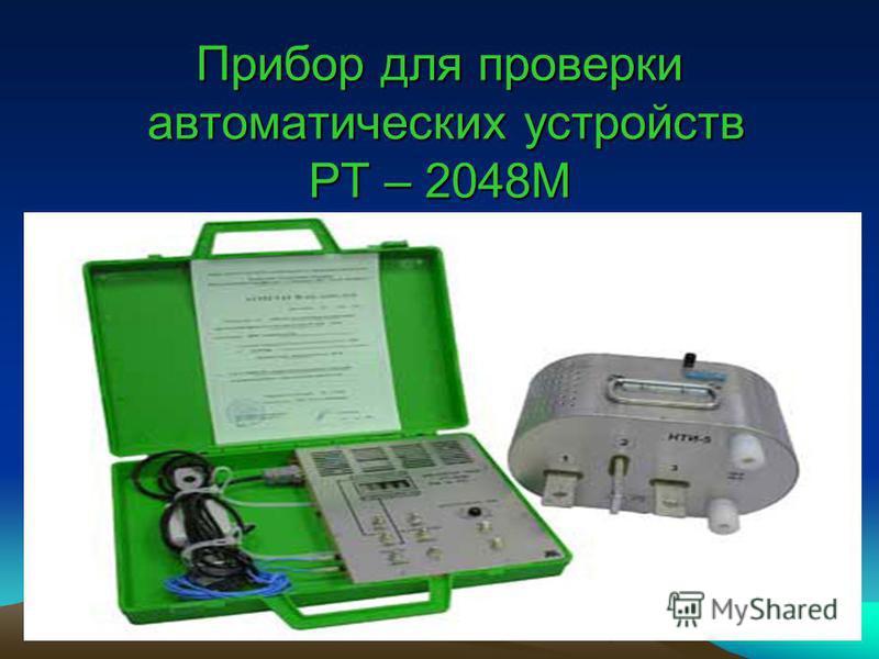 Схема подключения измерительных приборов в электрическую цепь постоянного тока Потребитель электроэнергии А + - V +- +-