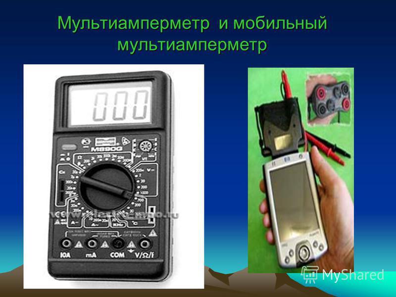 Прибор для проверки автоматических устройств РТ – 2048М