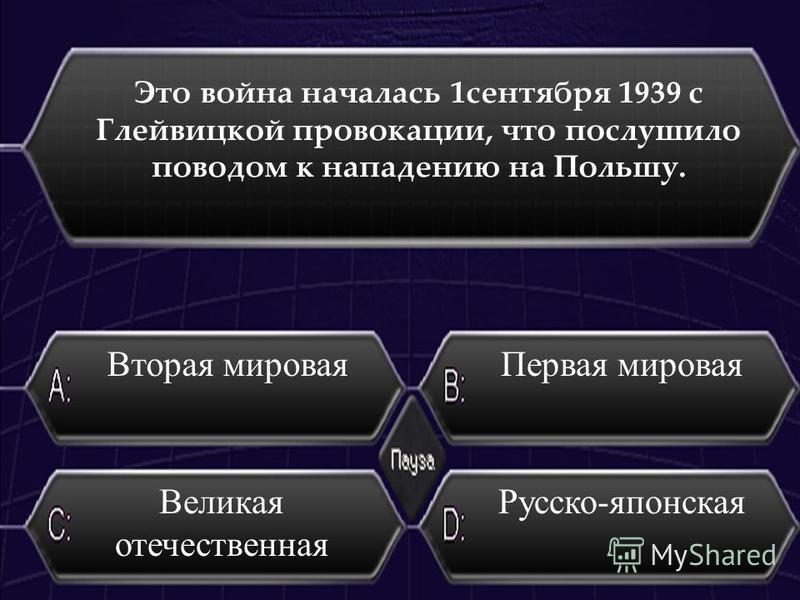 Моздок Владикавказ Алагир Беслан 1 сентября 2004 года в этом городе в одной из школ Северной Осетии произошёл террористический акт под руководством Нурпаши Кулаева, в котором погибло 394 ч, из которых 180 детей.