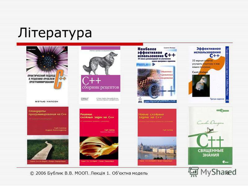 6 Література