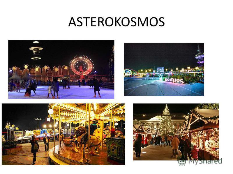 ASTEROKOSMOS