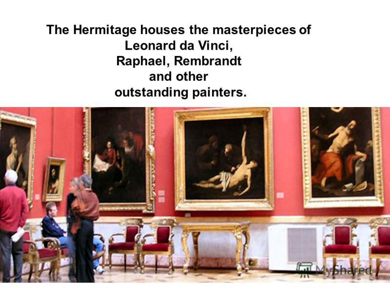 The Hermitage houses the masterpieces of Leonard da Vinci, Raphael, Rembrandt and other outstanding painters.