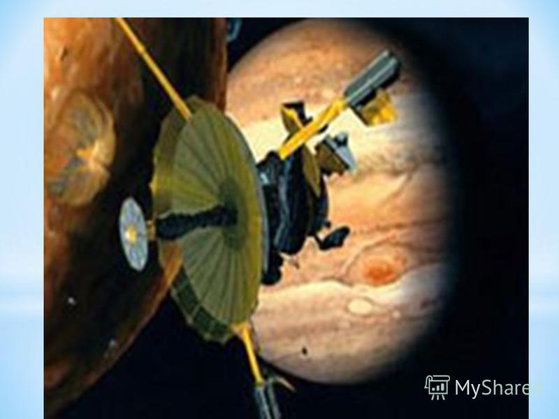 Юпітер,Сатурн,Уран і Нептун складаються поереважно з газів.Ці великі планети часто називають газовими гігантами.Юпітер – найбільша із планет.Як і три інших гіганти,він оточений товстим шаром атмосфери,що складається переважно з водню і гелію.Ймовірно
