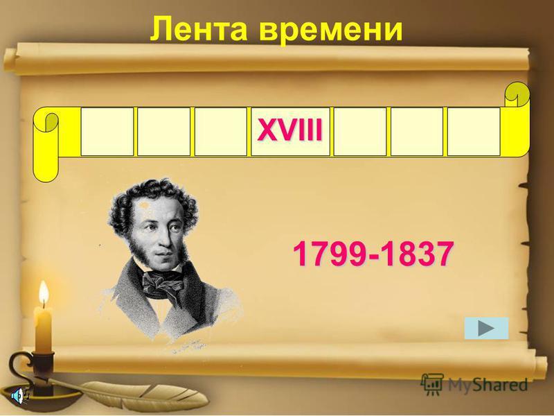 XVIII 1799-1837