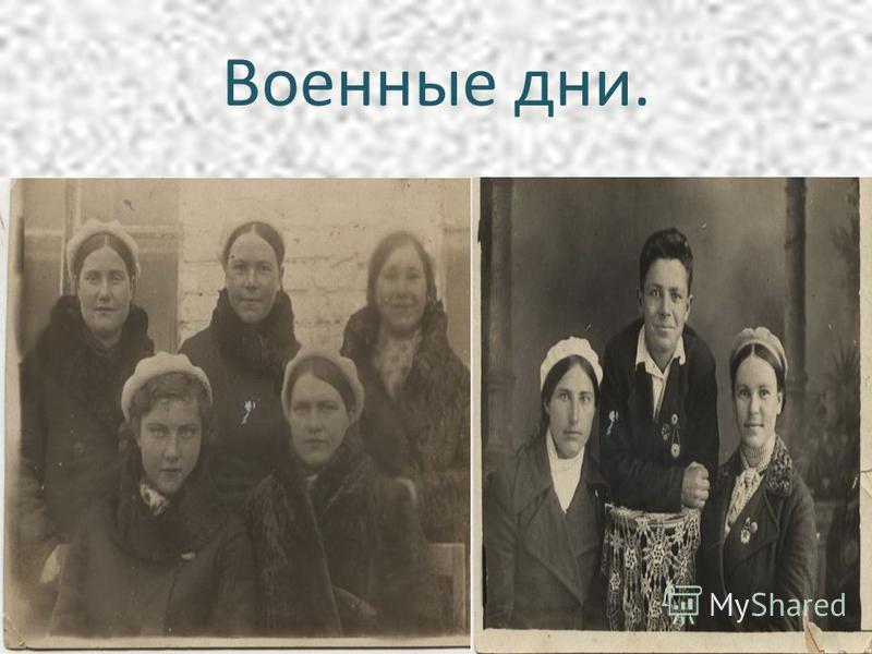 1942 году эвакуировали скот из п.Целина. Комсомольцев отправили в Камызянский район Астраханской области.