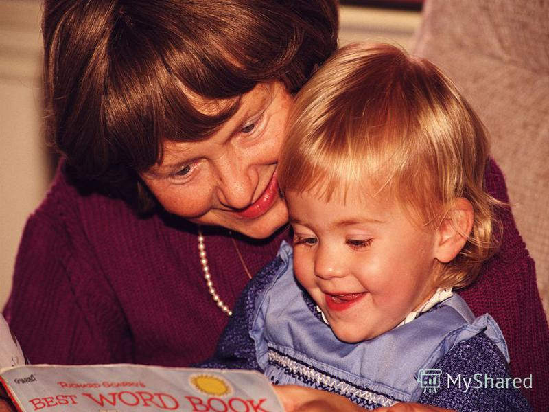 Как вызвать интерес к книге? Читайте ребёнку вслух с самого раннего возраста. Чуковский и Маршак, Барто и Михалков понятны и интересны малышам! Слушая стихи и сказки, малыши развивают память, фантазию, чувство ритма.