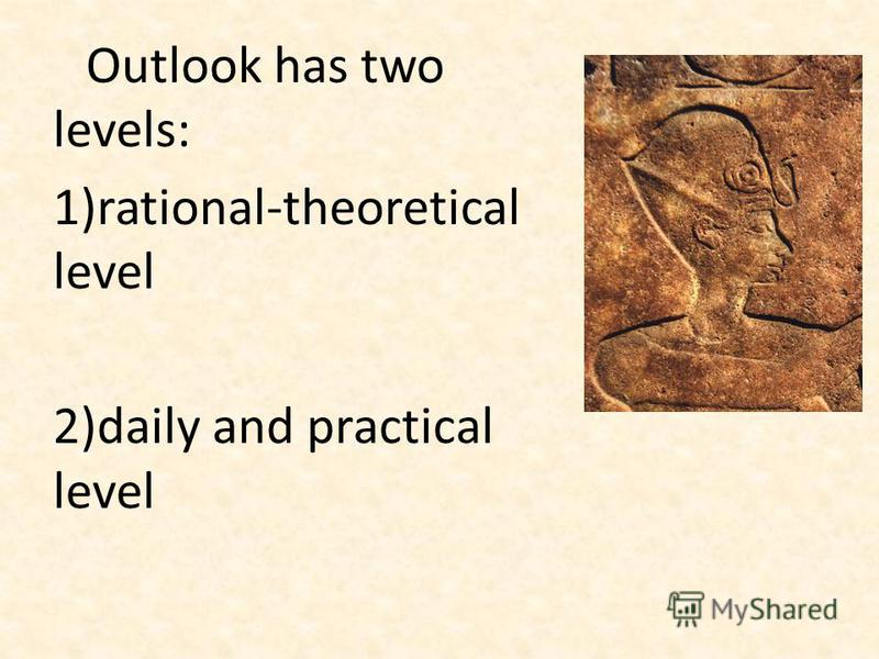 Outlook has two levels: 1)rational-theoretical level 2)daily and practical level