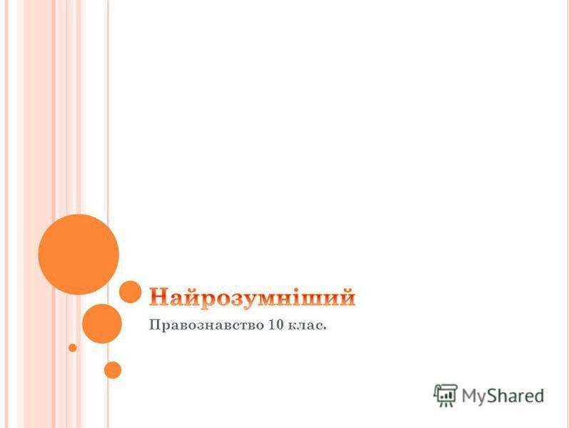 Трудове Право України Бесплатно
