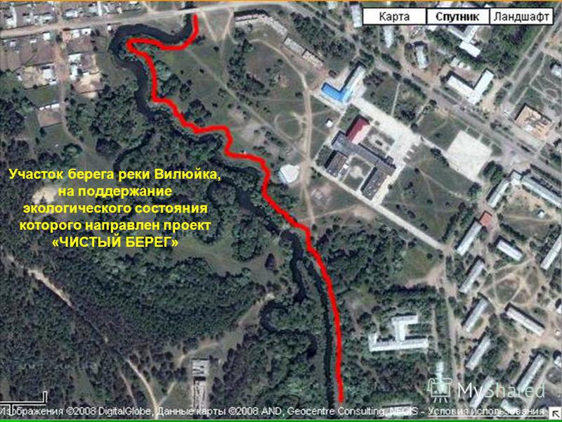 Участок берега реки Вилюйка, на поддержание экологического состояния которого направлен проект «ЧИСТЫЙ БЕРЕГ»