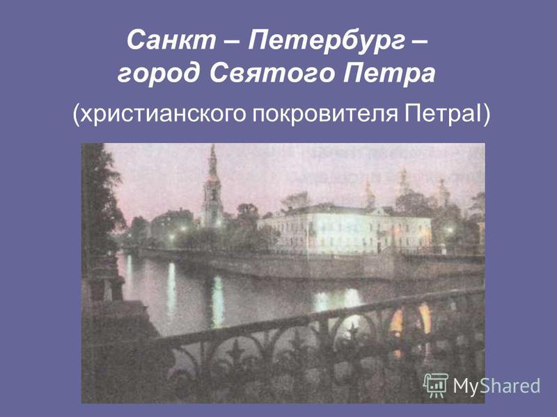 ihtiklibru infanata natahaus  Библиотека Ихтика