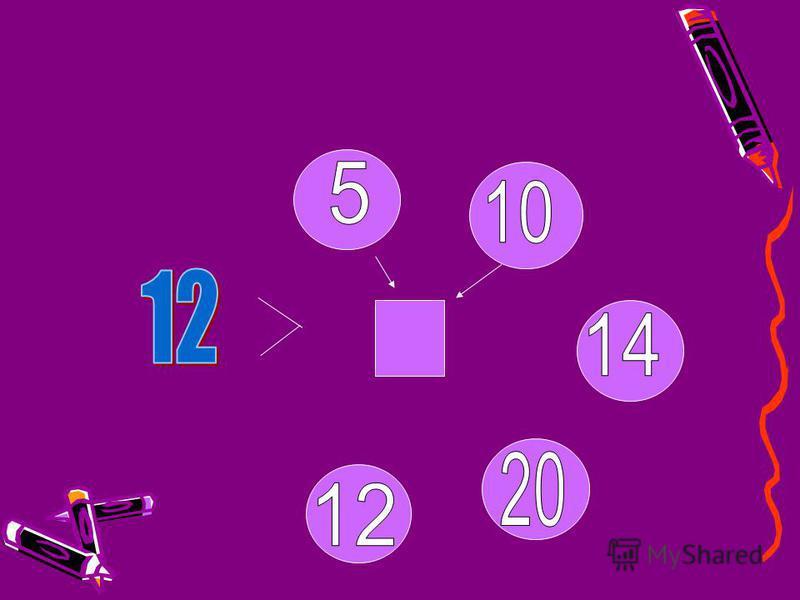Покажи с помощью стрелок, какие числа можно вписать в пустые клетки так, чтобы знак был выбран правильно