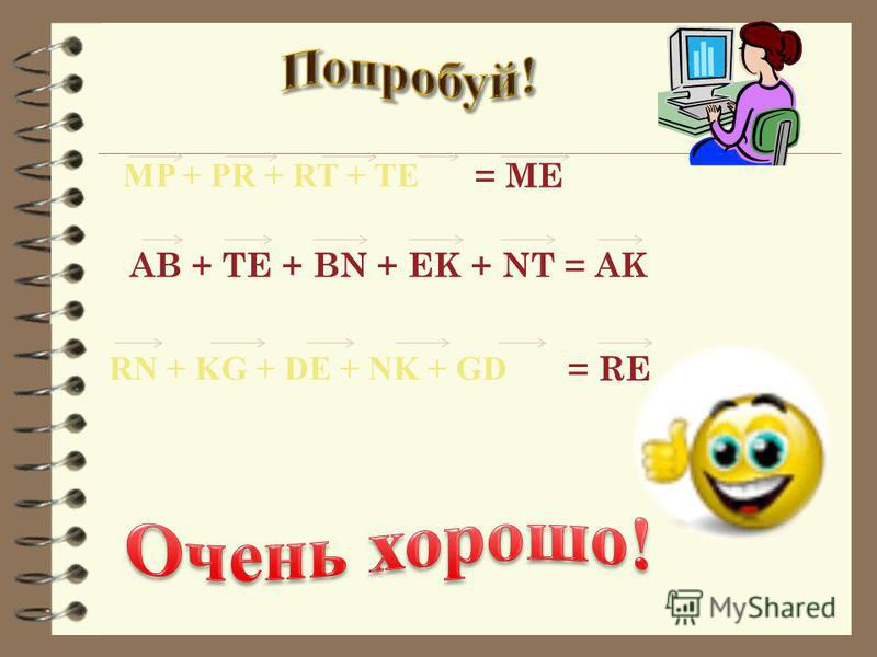 A B B C C D D E E F A B C D E F AB + BC + CD + DE + EF =AF