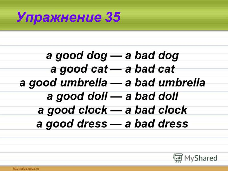 Упражнение 35 a good dog a bad dog a good cat a bad cat a good umbrella a bad umbrella a good doll a bad doll a good clock a bad clock a good dress a bad dress