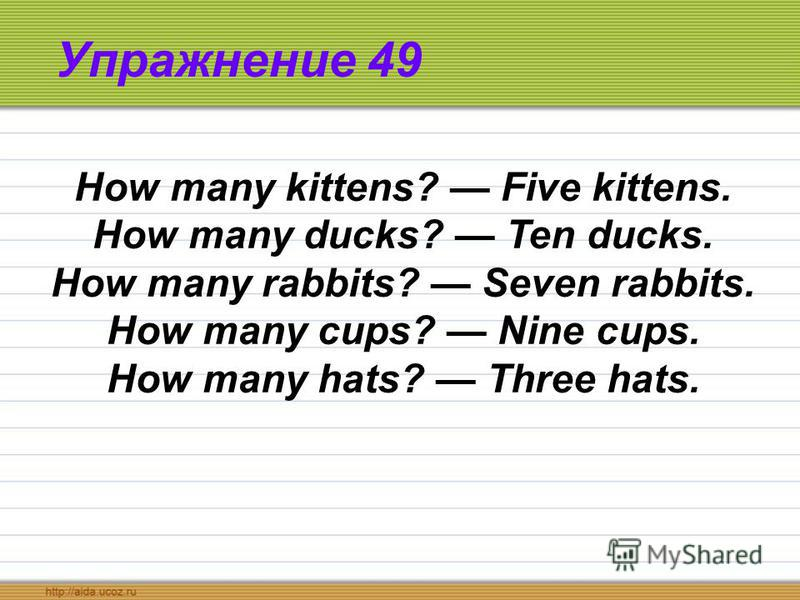 Упражнение 49 How many kittens? Five kittens. How many ducks? Ten ducks. How many rabbits? Seven rabbits. How many cups? Nine cups. How many hats? Three hats.