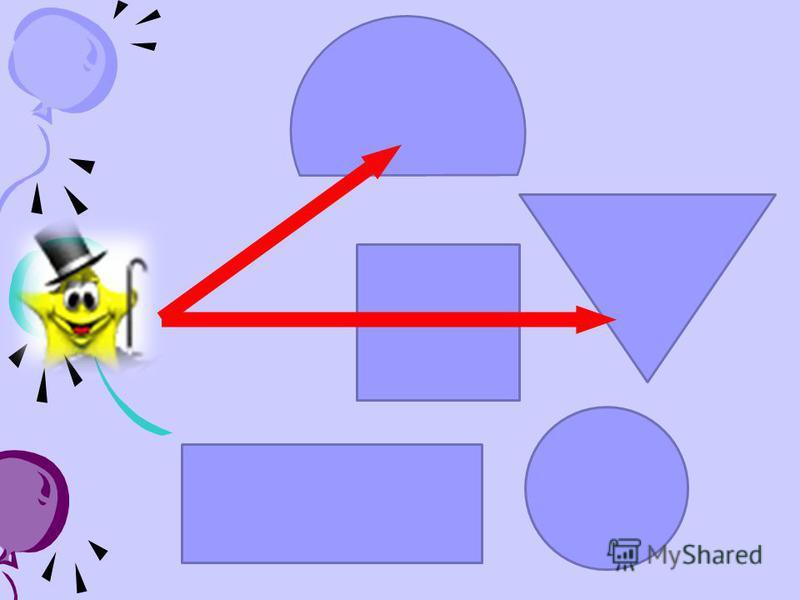 На какую геометрическую фигуру похож веер?