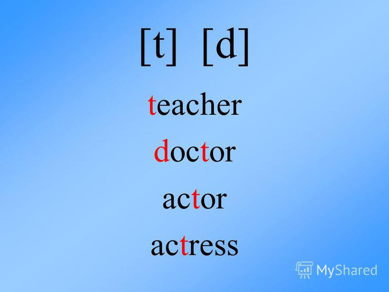 [t] [d] teacher doctor actor actress