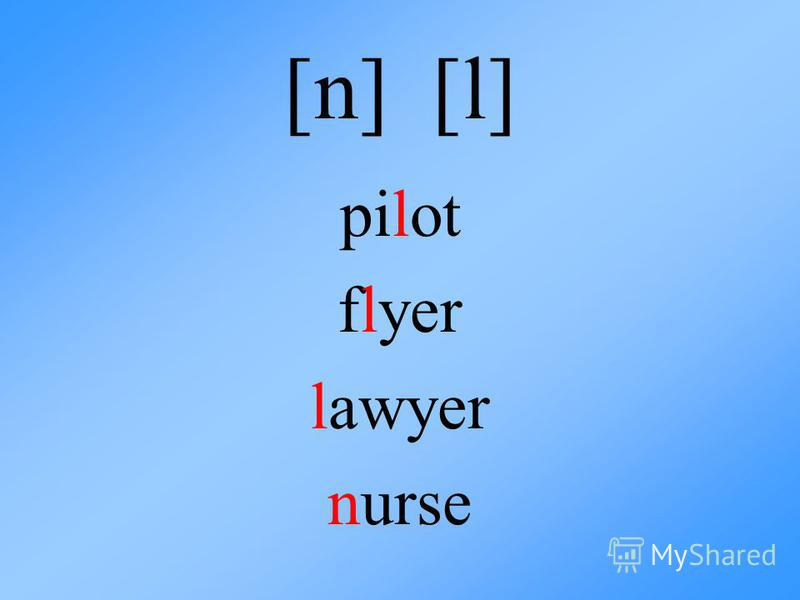 [n] [l] pilot flyer lawyer nurse