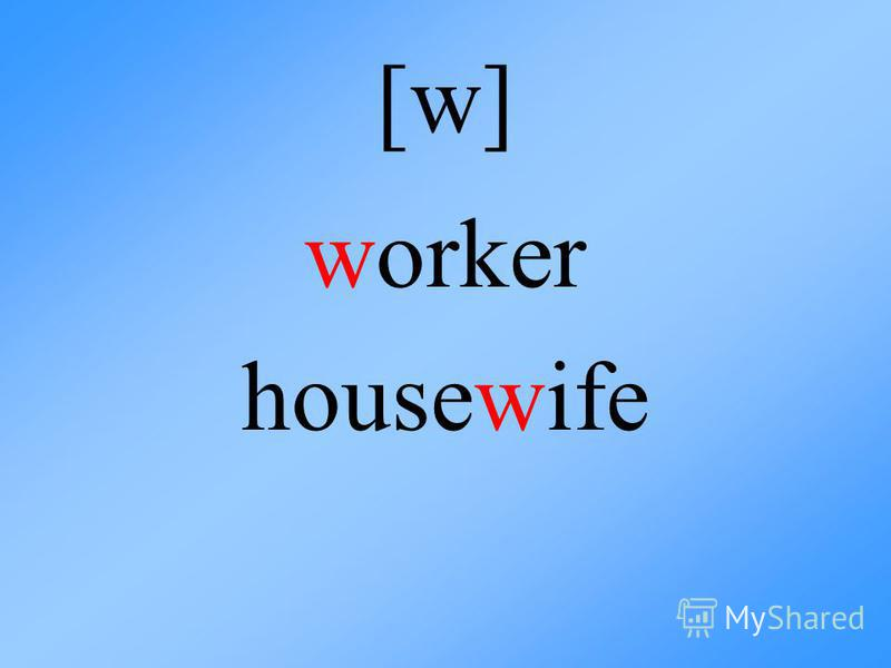 [w] worker housewife