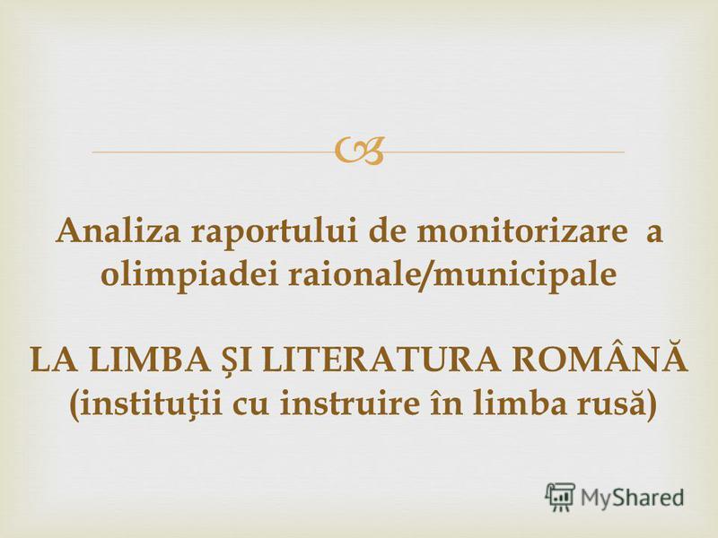 Analiza raportului de monitorizare a olimpiadei raionale/municipale LA LIMBA I LITERATURA ROMÂNĂ (instituii cu instruire în limba rus ă )