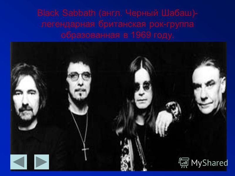 Black Sabbath (англ. Черный Шабаш)- легендарная британская рок-группа образованная в 1969 году.