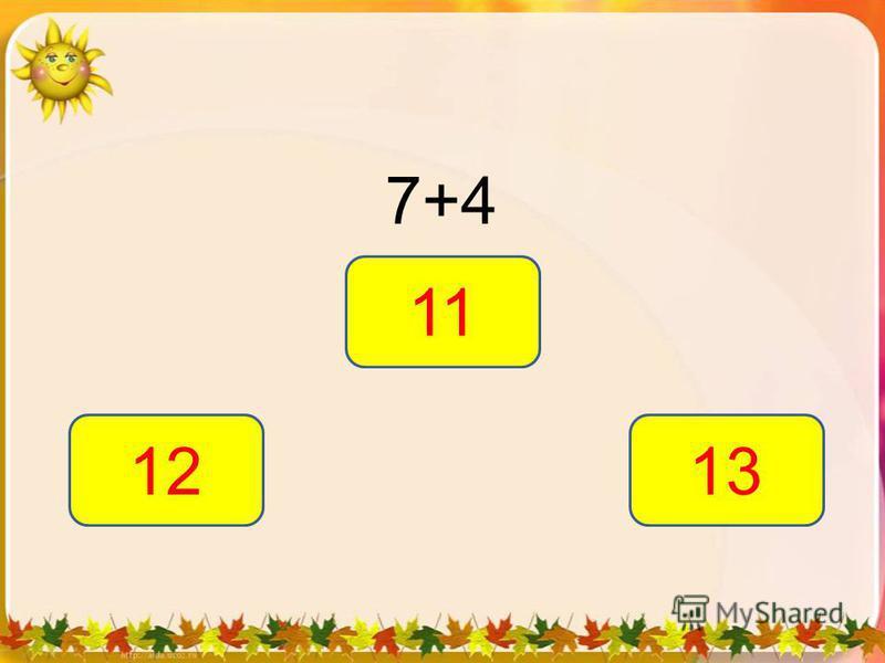 7+4 11 1213