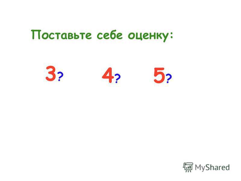 1. Решить задачу, составляя уравнение: Вариант 1Вариант 2 Проверка