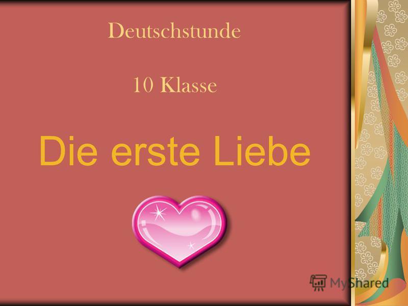 Deutschstunde 10 Klasse Die erste Liebe