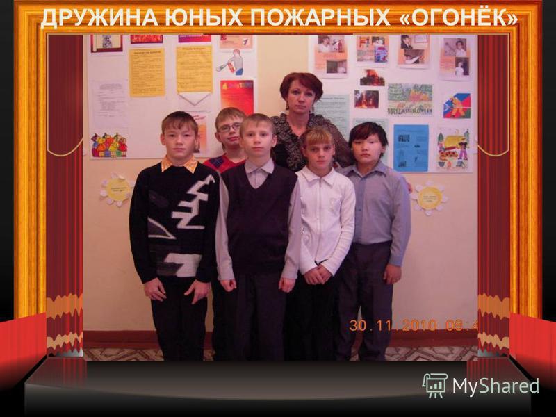 МСКОУ СКОШ-интернат 1 и 2 вида города Ишима
