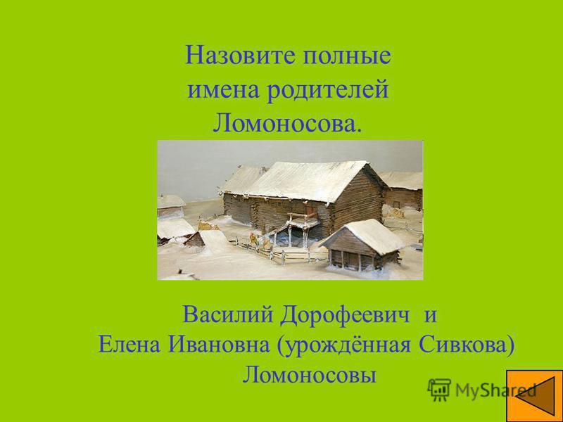 Старинное название Белого моря Студёное