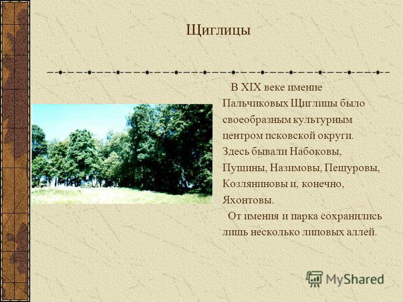 Книги отца Валентина Мало кто знал, что о. Валентин долгое время был автором и цензором нескольких крупных православных издательств. Вот лишь несколько книг, которые составлены его рукой.