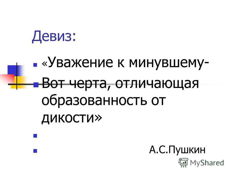 Дмитрий Менделеев и Александр Блок – служитель науки и стихотворец В Менделеевской гостиной