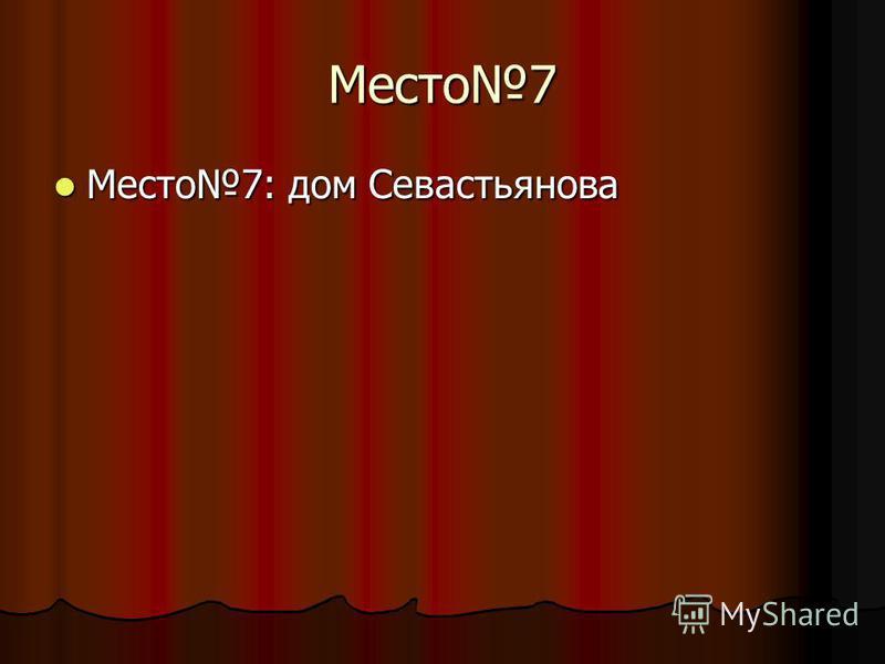 Дома Коробковых Проспект Ленина 23/25. находятся на противоположной от администрации стороне площади 1905 года. Эти 2 дома были построены еще в 1-й половине 19 века. Предположительно по проекту Малахова. Первоначально оба дома были похожи друг на дру