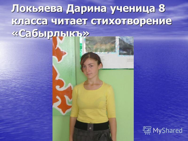 Манга человек паук читать онлайн на русском