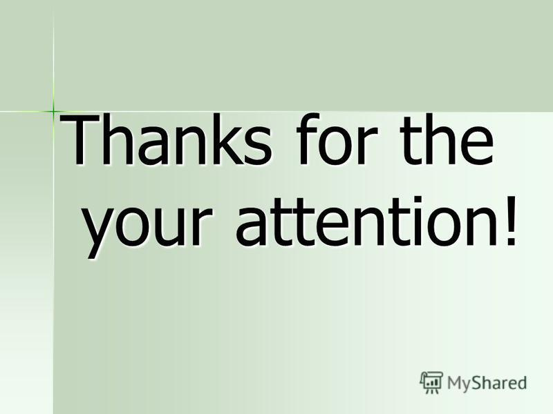 Thanks for the your attention!