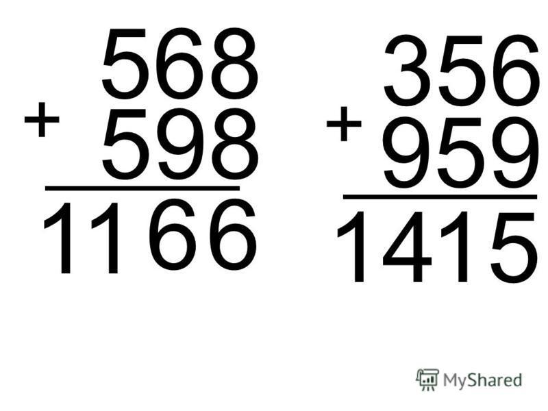 568 356 + 598 66 11 + 959 5114