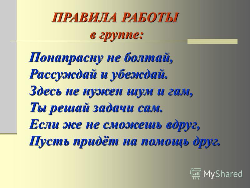 Журнал «МАШИНА ВРЕМЕНИ»