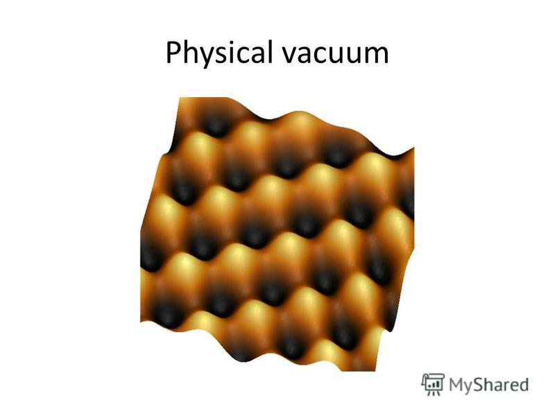 Physical vacuum