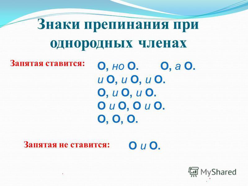 1), и 2), а 3),, 4) 5) и 6),, - 7 ) :,,