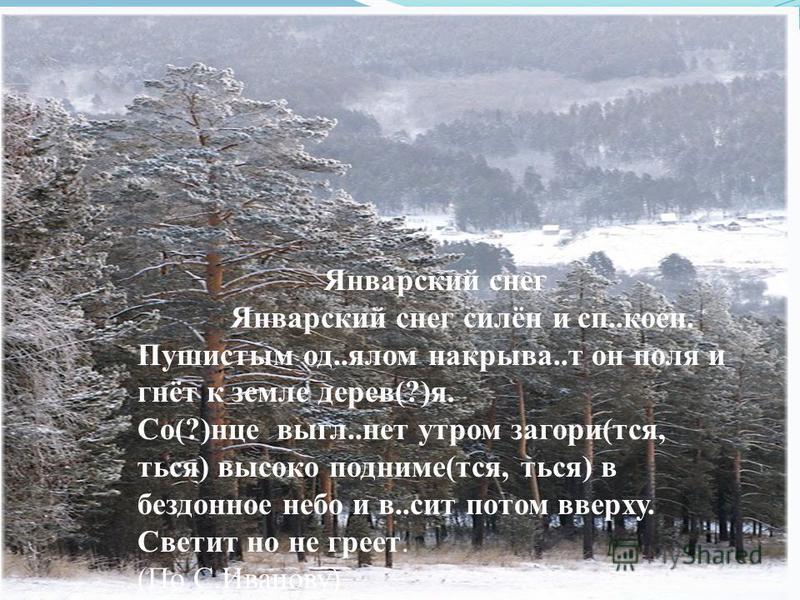 Знаки препинания при обобщающих словах [ :,, ]. [,, - ]. [ :,, -...].
