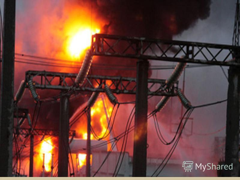 25 мая 2005 года Авария на Чагинской подстанции
