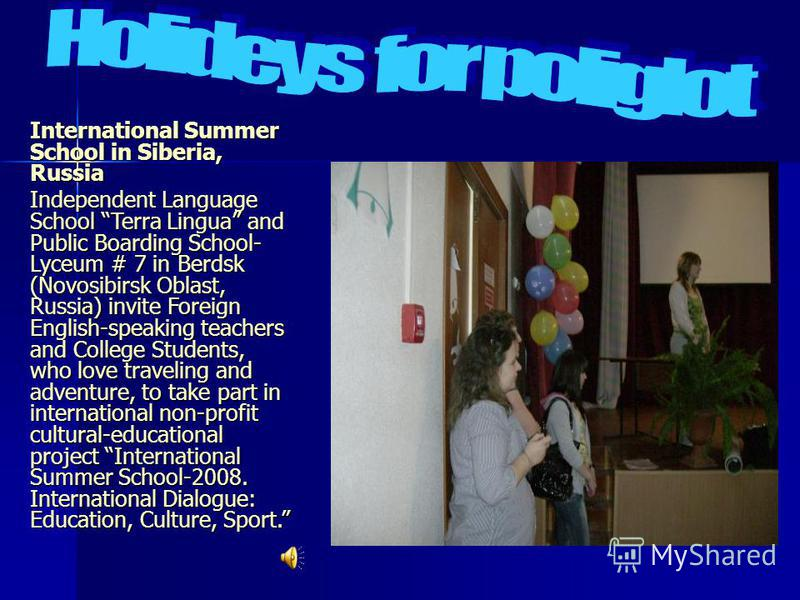 International Summer School in Siberia, Russia Independent Language School Terra Lingua and Public Boarding School- Lyceum # 7 in Berdsk (Novosibirsk Oblast, Russia) invite Foreign English-speaking teachers and College Students, who love traveling an