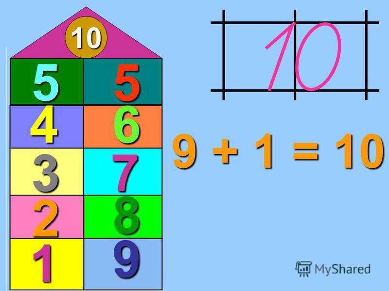 9 + 1 = 10 10 1 9 2 37 46 55 8