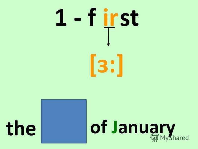 1 - f [з:] the of January 71 stir
