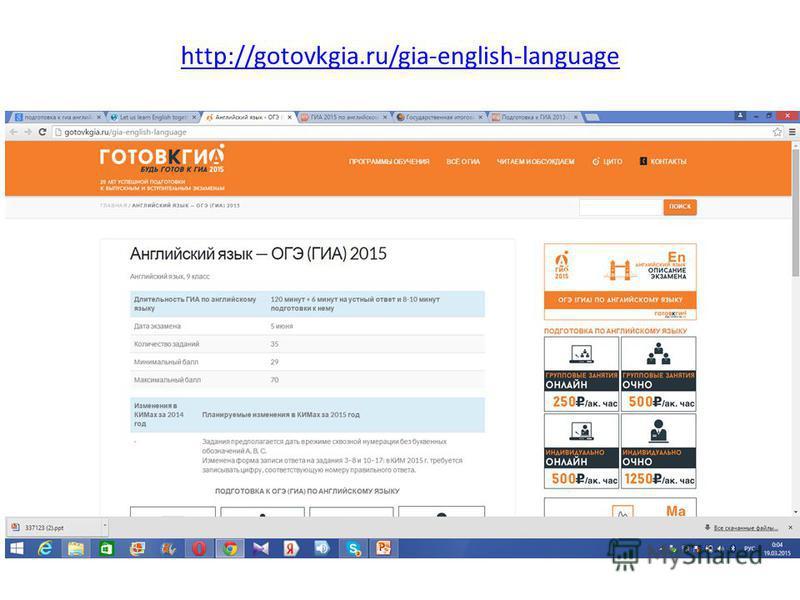 http://gotovkgia.ru/gia-english-language