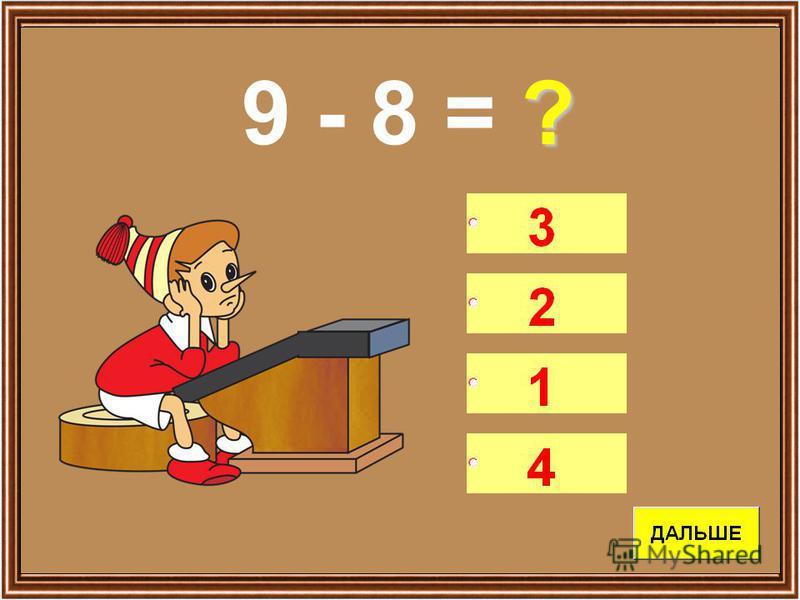? 5 + 4 = ?