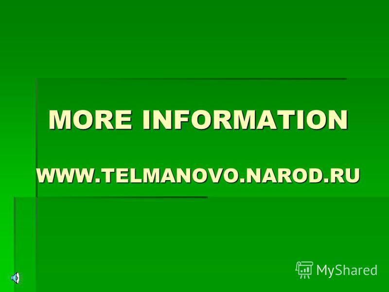 MORE INFORMATION WWW.TELMANOVO.NAROD.RU
