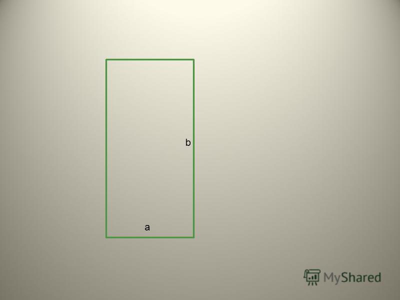 Цилиндр Прямой цилиндр получается вращением прямоугольника вокруг одной из его сторон.