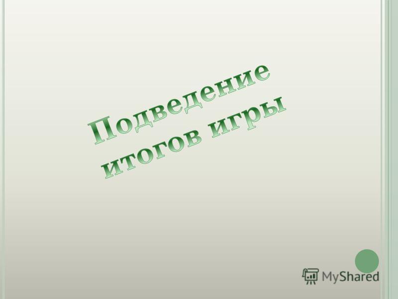 9 Первая женщина-математик в России. С. Ковалевская