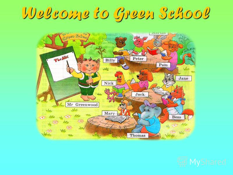 Welcome to Green School