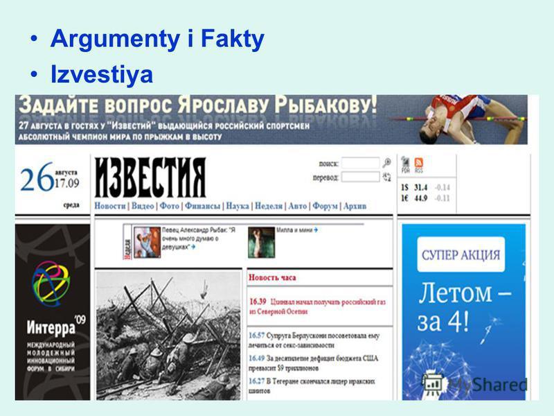 Argumenty i Fakty Izvestiya